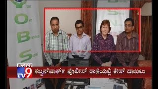 Online Global Marketing Racket Busted in Bengaluru, 4 Arrested